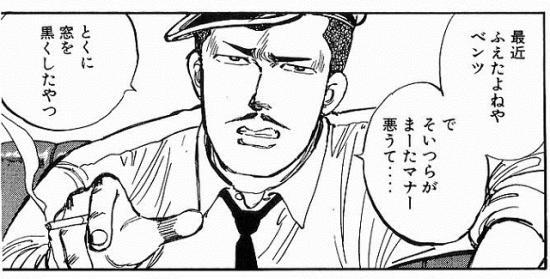 YZF-R25オカマされる(゚д゚(  *  )