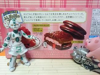 DSC_2529mini.jpg