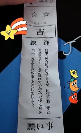 dazaifu1.jpg