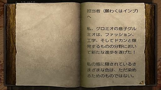 2016-04-15_141338.jpg