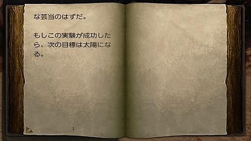 2016-04-15_144115.jpg