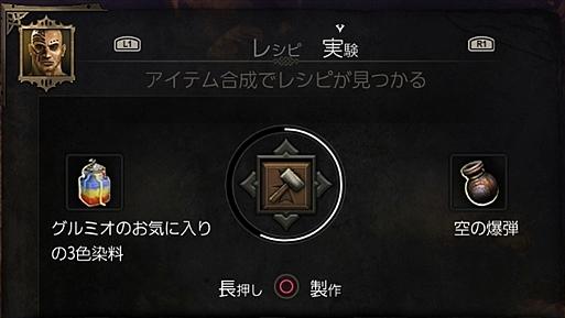 2016-04-15_151817.jpg