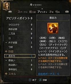 2016-04-19_111226.jpg