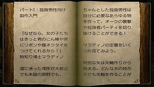 2016-04-19_121238.jpg