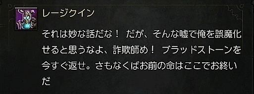 2016-04-22_054419.jpg