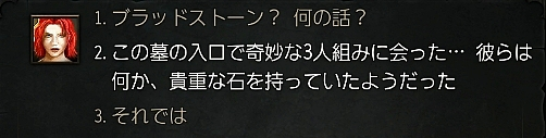 2016-04-22_060856.jpg