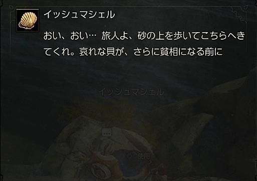 2016-04-23_091628.jpg