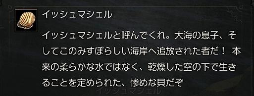 2016-04-23_091716.jpg