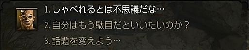 2016-04-23_091729.jpg