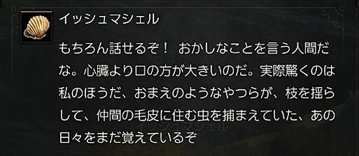2016-04-23_091803.jpg
