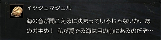 2016-04-23_092109.jpg