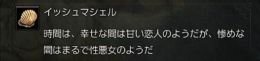 2016-04-23_125018.jpg