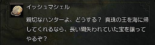 2016-04-23_125148.jpg