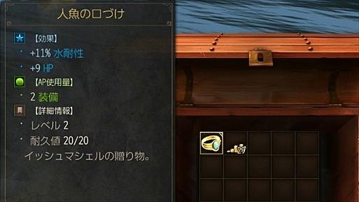 2016-04-23_133639.jpg
