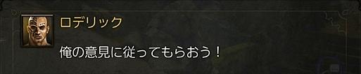2016-04-24_160835.jpg