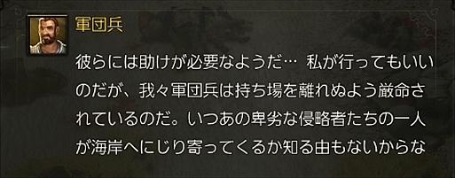 2016-04-25_053506.jpg
