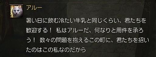 2016-04-26_081326.jpg