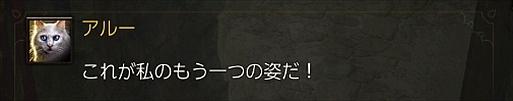2016-04-26_081427.jpg
