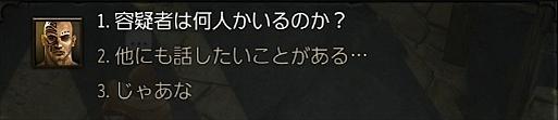 2016-04-26_081753.jpg