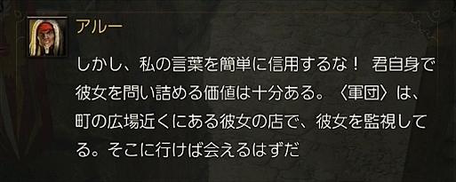 2016-04-26_081908.jpg