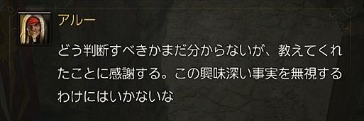 2016-04-26_102259.jpg