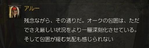 2016-04-26_102521.jpg