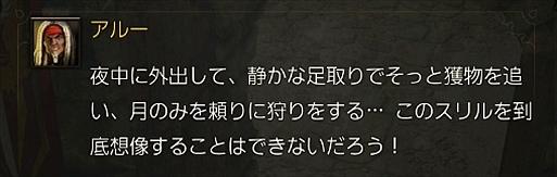 2016-04-26_102752.jpg