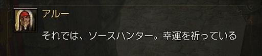 2016-04-26_125111.jpg
