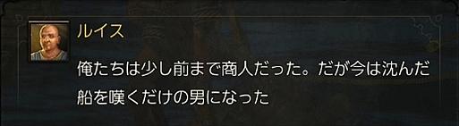 2016-04-28_115209.jpg