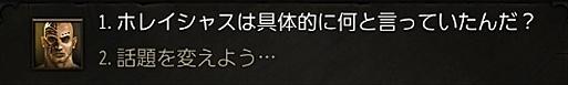 2016-05-10_082321.jpg