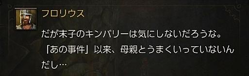 2016-05-10_082504.jpg