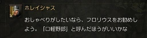 2016-05-10_092357.jpg