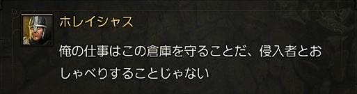 2016-05-10_092413.jpg