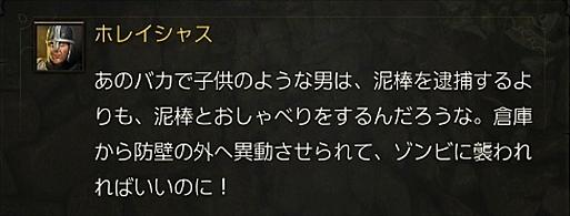 2016-05-10_092442.jpg