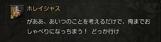 2016-05-10_092504.jpg