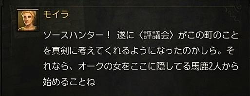 2016-05-10_094305.jpg