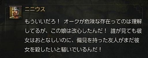 2016-05-10_125107.jpg