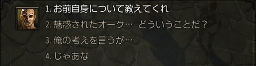 2016-05-10_125118.jpg