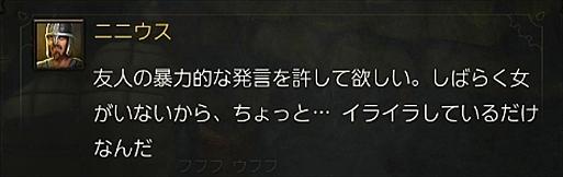 2016-05-10_125213.jpg