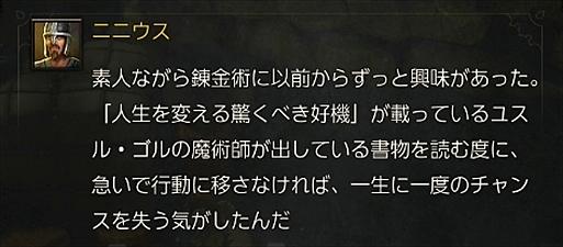 2016-05-10_125638.jpg