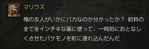 2016-05-10_130200.jpg