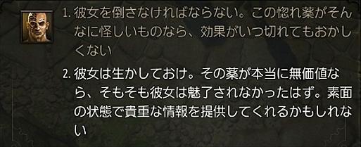 2016-05-10_131006.jpg