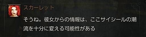 2016-05-10_131028.jpg