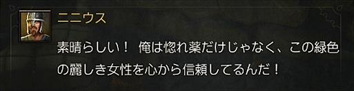 2016-05-10_131045.jpg
