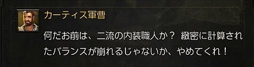 2016-05-12_051938.jpg