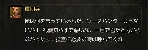 2016-05-15_175000.jpg