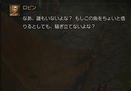 2016-05-15_194115.jpg