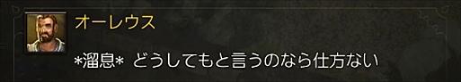 2016-05-25_135103.jpg