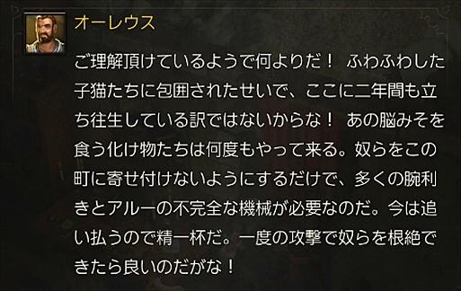 2016-05-25_135139.jpg