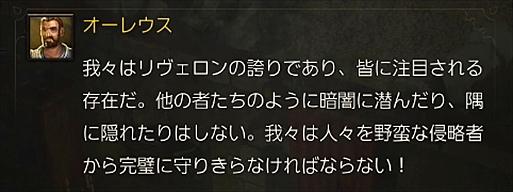 2016-05-25_135252.jpg